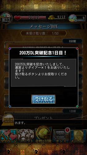 2014-04-01-daia-3