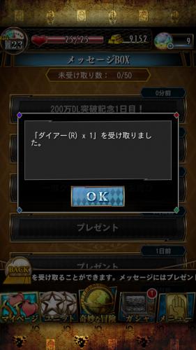 2014-04-01-daia-4