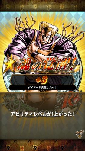 2014-04-01-daia-5