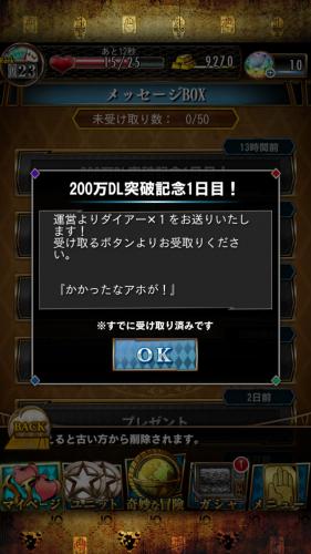 2014-04-01-daia-7