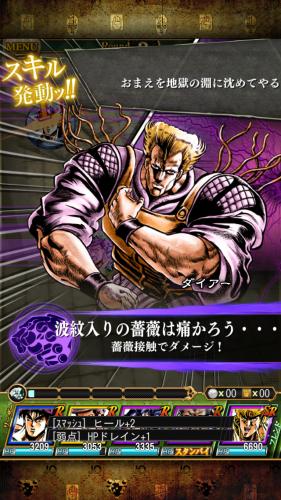 2014-04-01-daia-8
