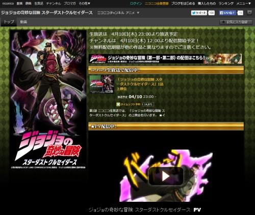 2014-04-05-niconico-jojo