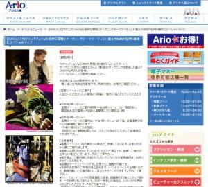 2014-04-27-ario