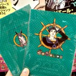 ジョジョ購入で「ジョジョリオン」ミニクリアファイルが貰えるッ!! ボイスカードキャンペーン第3弾と共に、書店で展開中ッ!