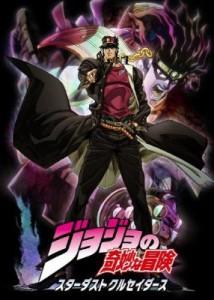 TVアニメ「ジョジョ」Blu-ray&DVD Vol.4