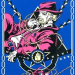 表紙イラストは老いてますます健在のこの男! 【JOJONIUM(ジョジョニウム)】9巻、2014年7月4日発売ッ!!