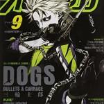 ジョジョ第8部『ジョジョリオン』、絶賛連載中ッ!! ウルトラジャンプ2014年9月号