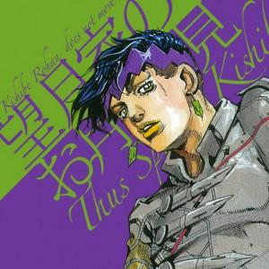 2014-09-22-jumpplus-rohan