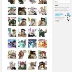 LINE公式スタンプに「ジョジョ」が初登場ッ!! 第一弾はアニメ第3部より、承太郎チーム40種類