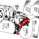 「ジョジョ立ち」と大運動会「ジョジョリンピック」で燃え尽きるほどヒートッ! ファンイベント「パッショーネ東京秋のジョジョ祭り」