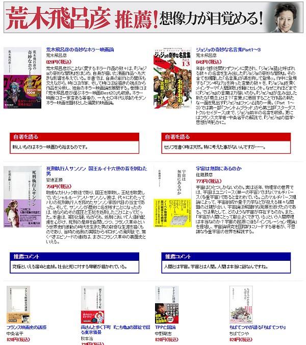 2014-11-30-shin