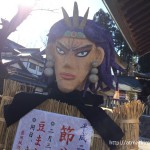 「(豆を)撒けばよかろうなのだァァァァッ!!」 櫻山神社に4年連続で『ジョジョ鬼』出現、今年は三本角のあのお方!