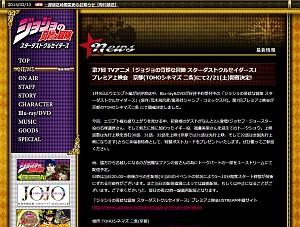2015-02-13-jojokyoto