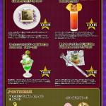 パフェのチェリー、レロレロせずにはいられないッ!? 東京・池袋『J-WORLD TOKYO』でジョジョにちなんだデザートを食べよう!