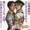2015-03-17-manga-obi