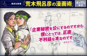 2015-03-17-manga