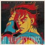 富永TOMMY弘明が歌う、人間讃歌。ジョジョ公式イメージソング『ジョジョの奇妙な冒険 The anthology songs 1』