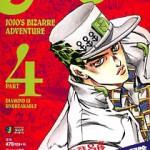 吉良吉影 吉良吉廣! ジョジョの奇妙な冒険 PART4 ダイヤモンドは砕けない[6](重版)