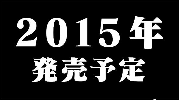2015-06-21-jojoeoh-hatubai