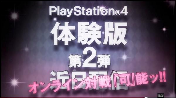2015-06-21-jojoeoh-taiken2
