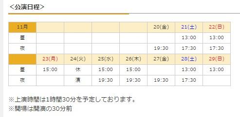 2015-08-05-ssds-tokyo