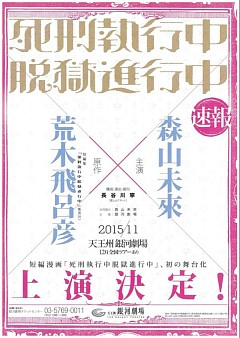 2015-08-05-ssds
