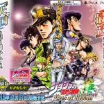 『ジョジョEoH』発売日が12月17日に決定ッ! 初回封入特典は「第4部 空条承太郎」! PS3/PS4比較動画も公開