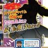 オリジナルキャラも登場ッ!? 『ジョジョの奇妙な冒険 アイズオブヘブン』ストーリーモードに迫るッ!!