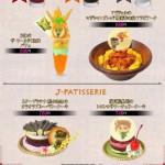 デザートやミニゲームで『ジョジョ』を体感ッ! 「ジョジョの奇妙な冒険 in J-WORLD TOKYO」