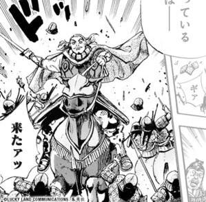 2015-10-10-kingdom-araki