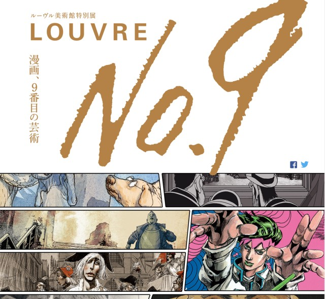 2016-07-04-manga9art