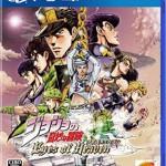 PS4/PS3「ジョジョの奇妙な冒険 アイズオブヘブン」発売、荒木先生監修ストーリーモードはクリアまでメーカー想定12時間