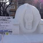 「ウィンターシーズン到来! コッチヲ見ロォ~」 さっぽろ雪まつりに8度目の『ジョジョ雪像』が出現ッ!
