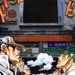 TVアニメ『ジョジョ第4部』最新PV第2弾を、東京、大阪、仙台の街頭大型ビジョンで初公開ッ!(3都市のPVの違いを追記)