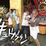 """堺正章さんも巻き込んでズキュウウウン! 『チューボーですよ!』で内田理央さんが""""ジョジョ立ち"""""""