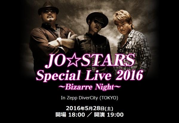 2016-04-16-jojolive