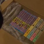 TBSドラマ『私 結婚できないんじゃなくて、しないんです』で、中谷美紀演じる開業医が『ジョジョリオン』大人買い(追記あり)