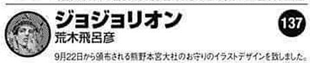 2016-09-18-kumano