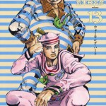 吉良と仗世文、その真実の物語… 『ジョジョリオン』コミックス13巻、2016年7月19日(火)発売ッ!!