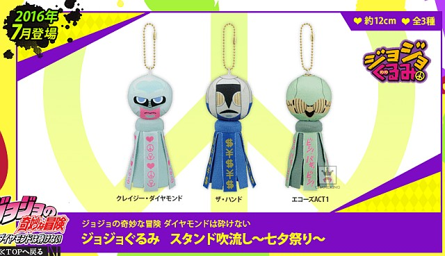 2016-06-21-prize-tanabata