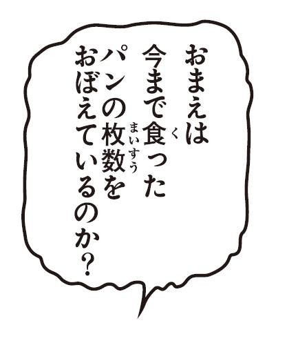 2016-06-26-serifu_dio