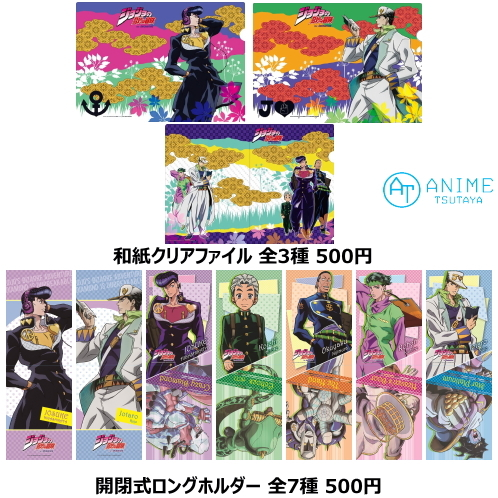 2016-06-26-tsutaya-1-2