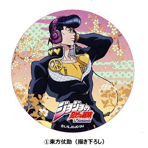 2016-06-26-tsutaya-4-2