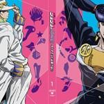 初回特典は読み応えグンバツの『第1話絵コンテ』!! TVアニメ『ジョジョの奇妙な冒険 ダイヤモンドは砕けない』Blu-ray&DVD 第1巻