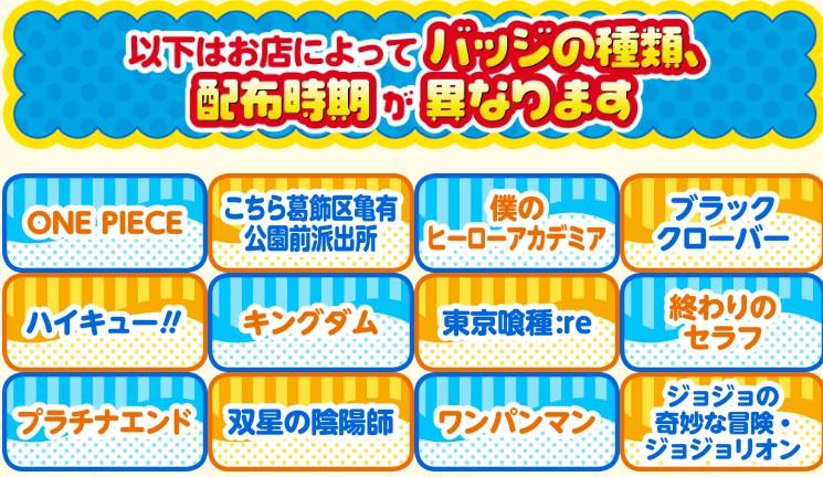 2016-07-04-natsu2016-1
