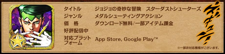 2016-07-16-jojoss-icon