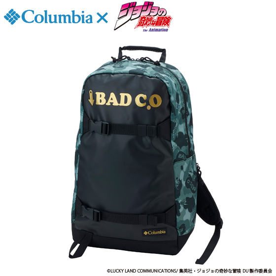2016-07-21-backpack-badco_1