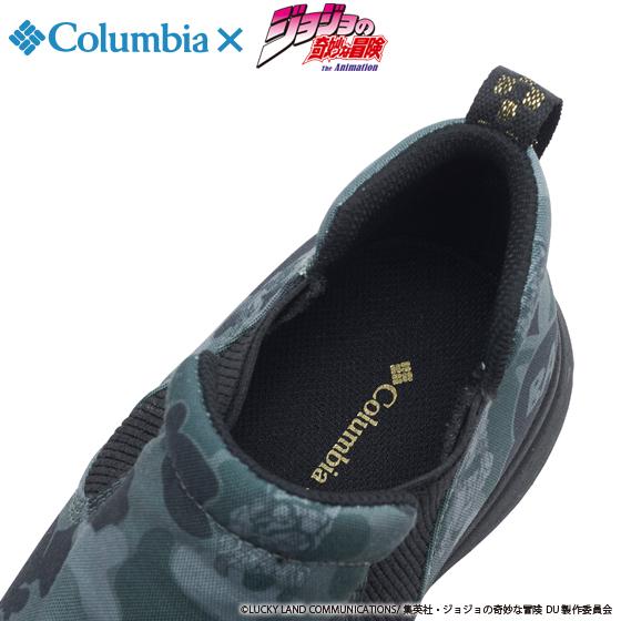 2016-07-21-boots-badco_3