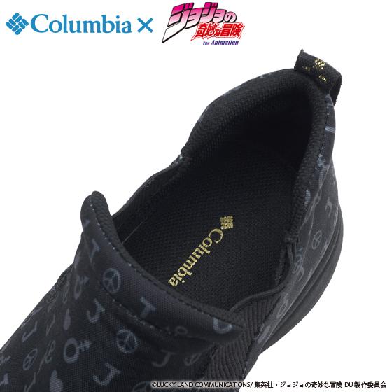 2016-07-21-boots-josuke_3