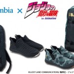 『東方仗助』と『バッド・カンパニー』柄のバックパックとブーツ! JOJO×Columbiaコラボのアウトドア商品、先行予約は2016年7月28日(木)23:00まで